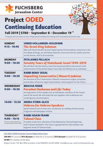 Fuchsberg Jerusalem Center: ODED Adult Education