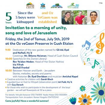 VIDEO: A Morning of Unity, Song & Love of Jerusalem: 5 Yrs to Oz veGaon