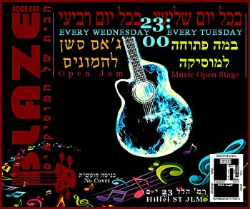 Tuesdays: Music Open Stage at Blaze Rock Bar!