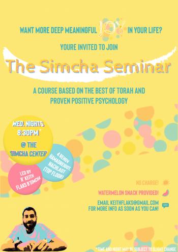 Simcha Seminar