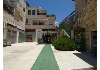 STORE FOR SALE ON EMEK REFAIM