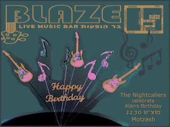 Motzash: Dan Yefet and Bney Noach at Blaze Rock Bar