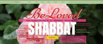 You are invited to: BELOVED SHABBATON Rosh Chodesh Elul in Jerusalem Hills