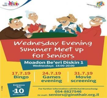 senior social meeting movie screening