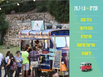 This Week At Jerusalem's Food Truck Festival: Grand Cafe, Chatchipura, Cafe Michael and more