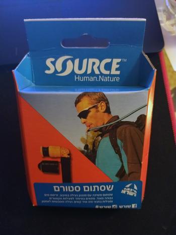 Source/Shoresh drinking valve