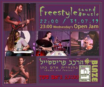 Freestyle Sound and Music before Weekly Open Jam at Blaze!