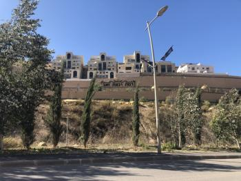 Three Room Apartment for Sale in Bayit V'Gan, Jerusalem (HaRav Uziel)