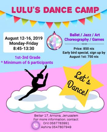 Lulu's Dance Camp! Aug 12-16