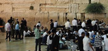 Tisha B'Av Events around Jerusalem