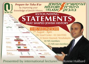 Astounding Statements that Shaped Jewish History with Ronnie Hallibard on Wed, Aug 7 at 8:00 pm