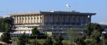 Construction Set to Begin for Knesset Extension