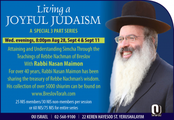 Living a joyful Judaism- 3-part series starts August 28