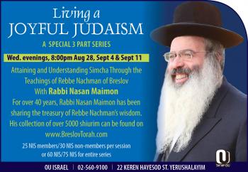 Living a joyful Judaism- 3-part series starts August 28