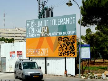 First Event Held at Jerusalem's Newest Museum
