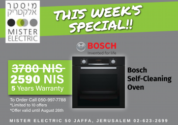 This week's special: Bosch Self-Cleaning Oven NIS 2590 instead of NIS 3780!
