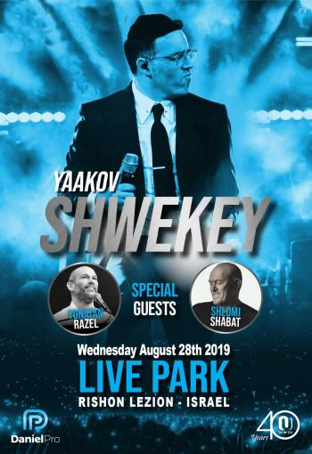 יעקב שוואקי Yaakov Shwekey concert -Special guests: Yonatan Razel - יונתן רזאל &SHLOMI SHABAT שלומ