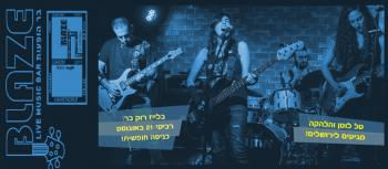 Tal Lotan and the band followed by Open Jam at Blaze