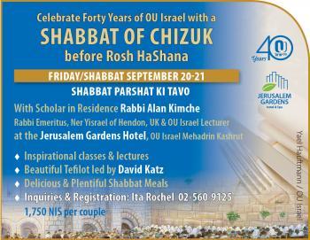 Shabbat of Chizuk before Rosh HaShana