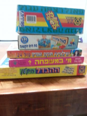 Children's games and puzzles - all in excellent condition