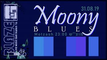 Moony: solo blues performance at Blaze Rock Bar