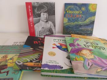 Selected children books_Hebrew + English