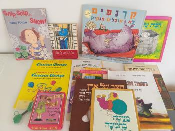 Selected books Hebrew +English  + Ring + Knitting doll