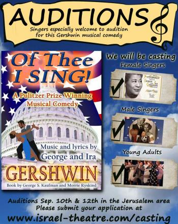 AUDITIONS: Singers especially welcome for this Gershwin show