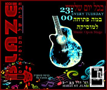 Tuesday Music Open Stage at Blaze Rock Bar