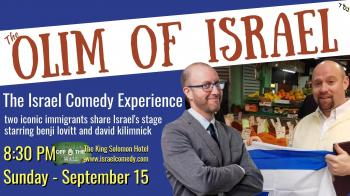 Comedy Show: Olim of Israel Special- Sunday, September 15
