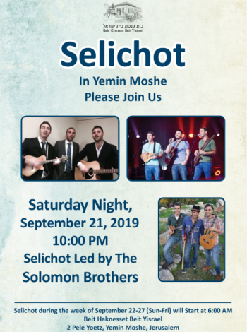 Selichot with the Solomon Brothers September 21, 2019