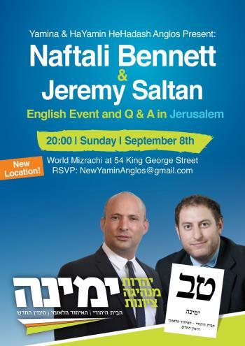 Tonight in Jerusalem Naftali Bennett event in English