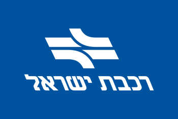 New Train Line Connecting Rishon L'Tzion To Jerusalem