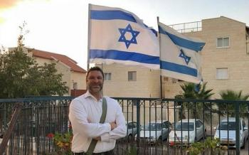 One year since the murder of Ari Fuld ZTL - Looking back and forward