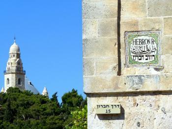 447 Jerusalem homes approved near Ramat Rachel