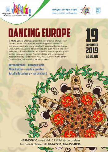 Thursday: Dancing Europe