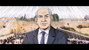 The State of Israel - Anime Intro