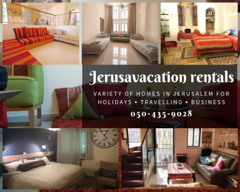 ROSH HASHANAH VACATION APARTMENTS IN JERUSALEM