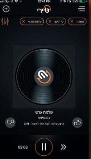 Freebies4U - Hebrew Songs for your Cell Phone N270
