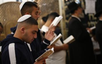 How to celebrate the High Holidays like a true Israeli