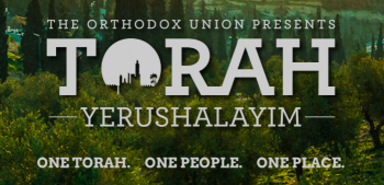 Torat Yerushalayim: A Full Day of Learning with the OU at the Ramada Hotel October 6