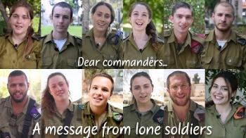 Dear commanders - A message from lone soldiers (English subtitles)