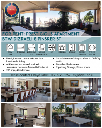 Rental: Prestigious Apt btw Disraeli and Pinsker