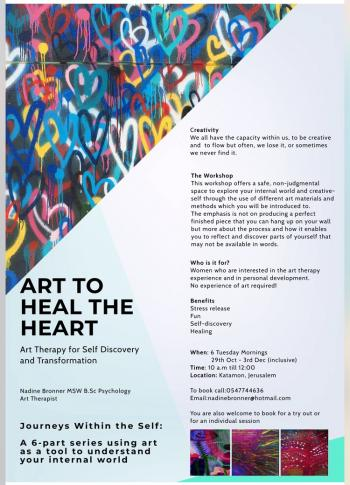 Art To Heal The Heart Workshop