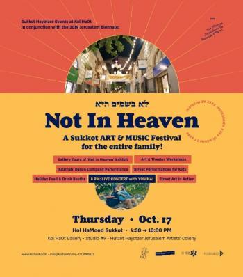 Sukkot Hayotzer ART & MUSIC Festival