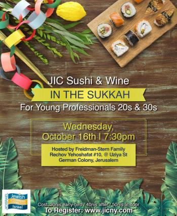 Sushi & Wine in the Sukkah for 20s & 30s