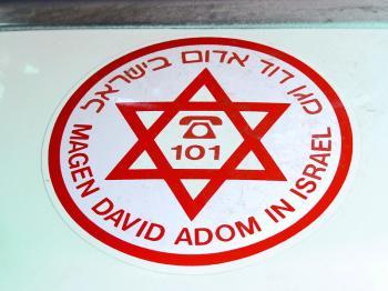 MDA: 1,852 people evacuated to hospitals on Yom Kippur