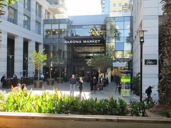 Big, Mega Or buy Sarona Market for NIS 160m