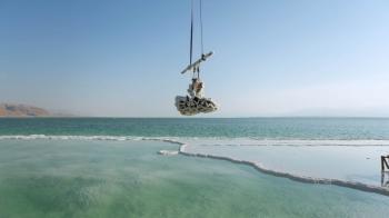 What happens if you soak a tutu in the Dead Sea?