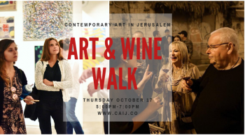 Wine & Art Tour in Jerusalem TODAY